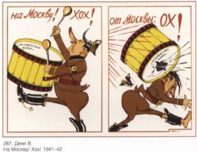 Vintage Russian poster - Nazi playing drum